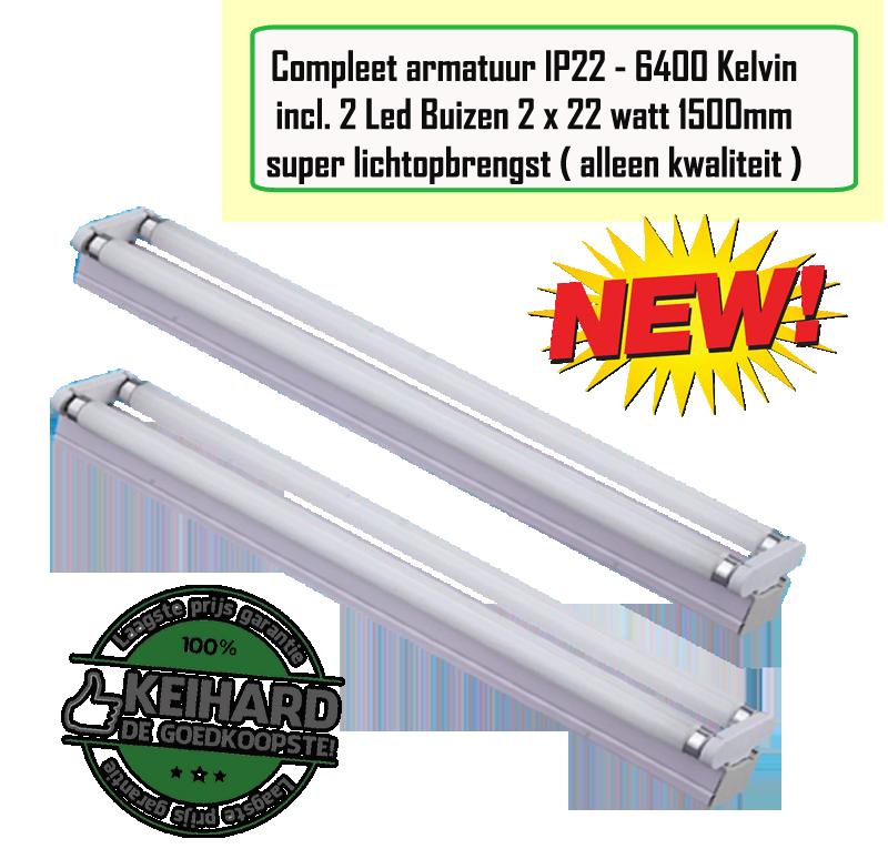 7802-sll-arm-2x150cm ip22