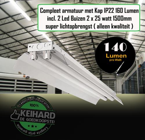LED IP22 Arm met Reflector 2 x 1500mm 140lumen per watt - 7884-sll-ip22-arm-reflector 1500