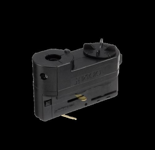 Tracklight Adapter RSW80 - 7464-track adapter
