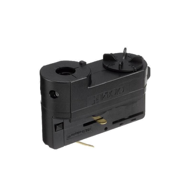 7464-track adapter