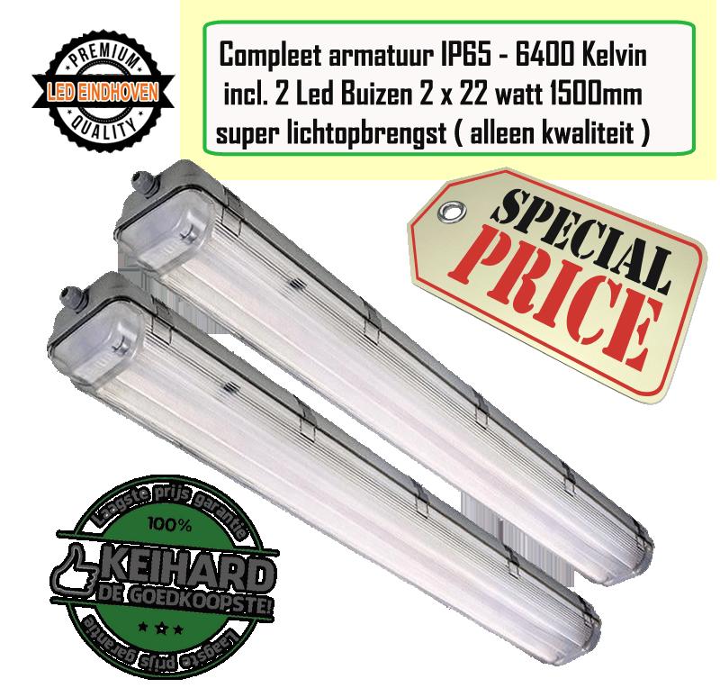 7805-sll-arm-ip65 aanbieding
