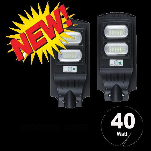 LED Pand Verlichting 40 Watt Solar - 7227-sll-pand-verlichting