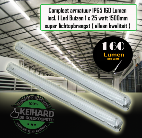 LED TL ARMATUUR IP65 160LM 1.5M INCL 1 Buis - 7791-sll-led arm ip65-160lm