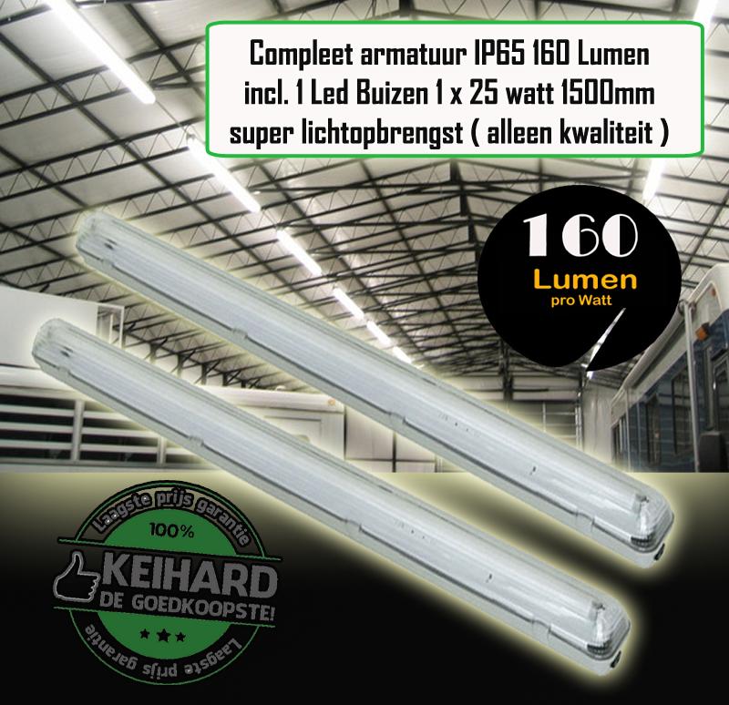 7791-sll-led arm ip65-160lm