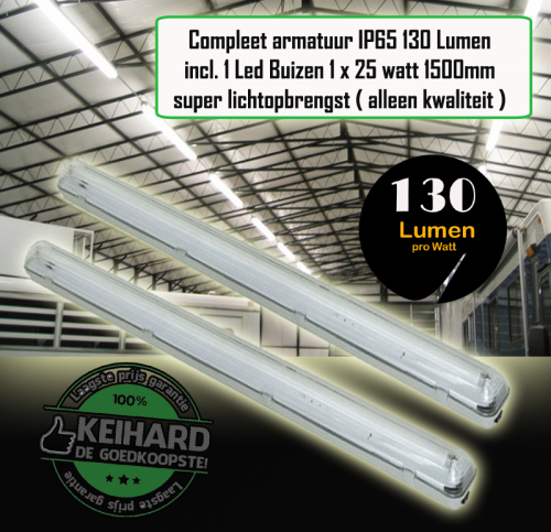 LED TL ARMATUUR IP65 130LM 1.5M INCL 1 Buis - 7792-sll-led arm-ip65-130lm