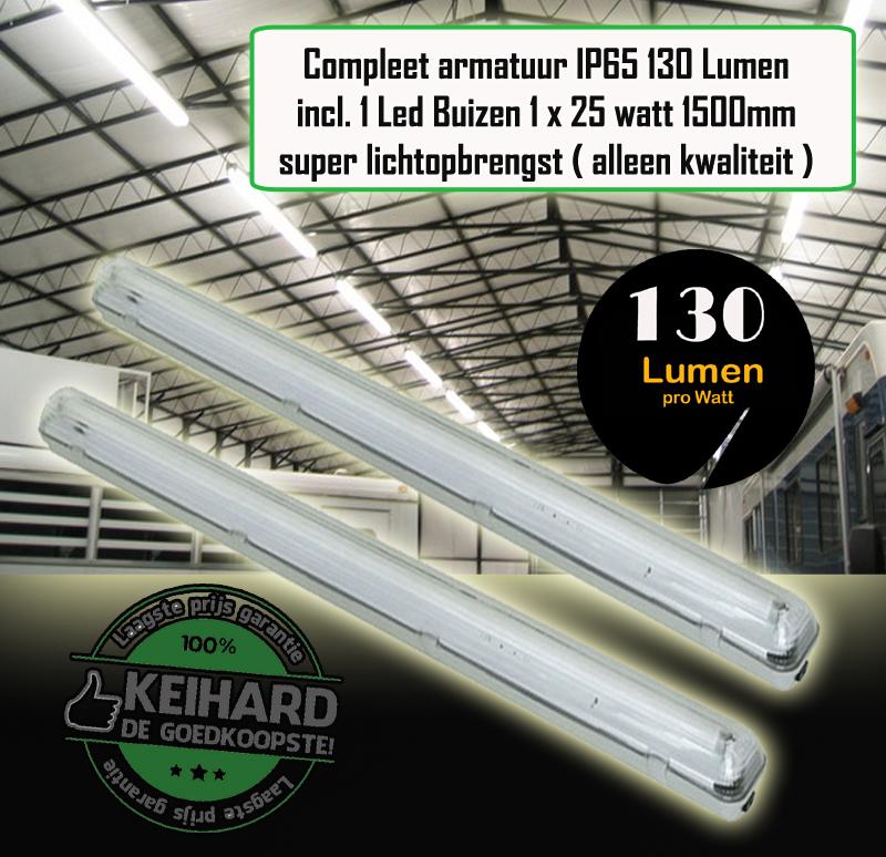 7792-sll-led arm-ip65-130lm