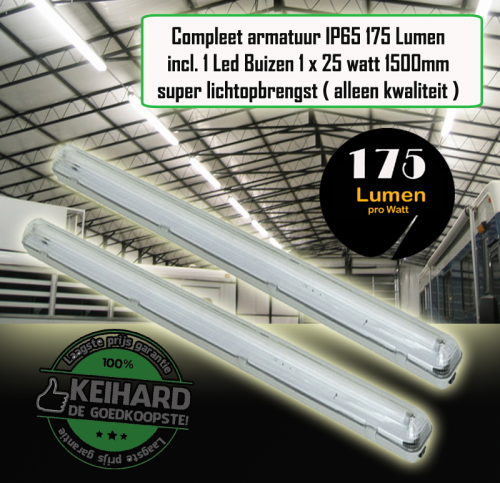 LED TL ARMATUUR IP65 175LM 1.5M INCL 1 buis - 7794-sll-arm-ip65-150cm-175lm
