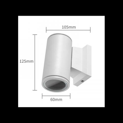 WANDLAMP WIT BODY GU10 WIT ROND - 7106-wand-gu10-enkel wit